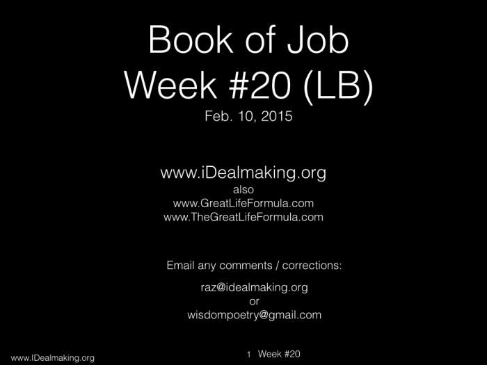 Book of Job, Week #20 LB.001