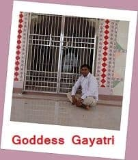 Go to Goddess Gayatri Page