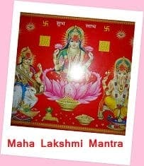 Go to Maha Lakshmi Mantra Page