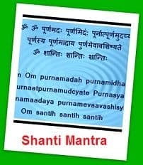 Go to Shanti Mantra Page