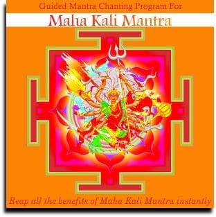 Guided maha kali Mantra Chanting