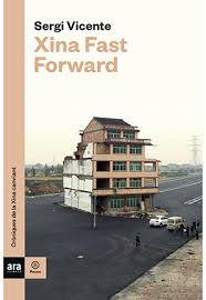 China Fast Forward (Sergi Vicente)_Ideas on Tour