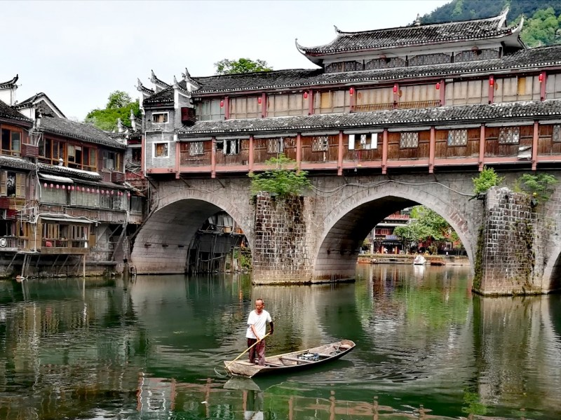 Fenghuang, China 2018 (Ideas on Tour)