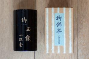 Boîte de Gyokuro