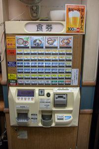 machine soba
