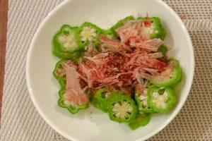 salade d'okra
