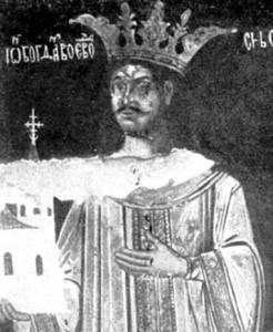 Bogdan al III lea cel Chior moştenitorul lui Ştefan cel Mare