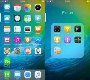 Ace X iOS 8
