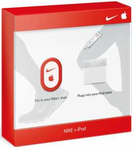 Apple Nike