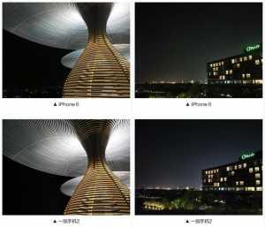 OnePlus 2 vs iPhone 6 comparatie camera