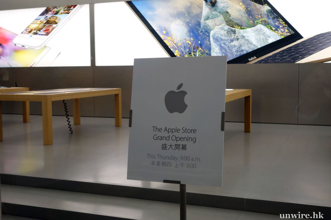 mii oameni Apple Store Hong Kong 4