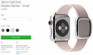 Apple curea Apple Watch