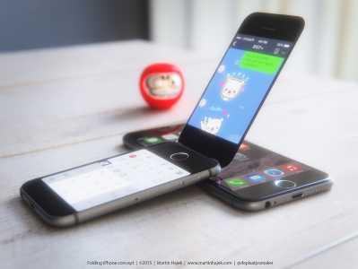 iPhone cu clapita concept 4