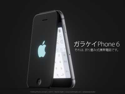 iPhone cu clapita concept 9
