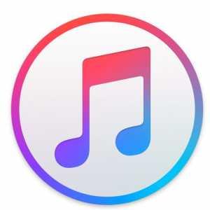iTunes ilegal Marea Britanie