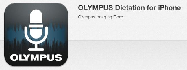 Olympus Dictation Voice Recorder iOS7 App