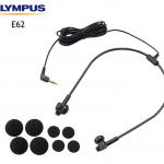 Olympus E62 Professional Transcription Headset