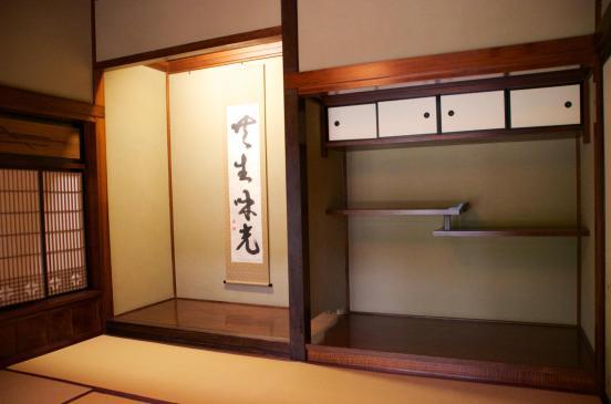 japanese-room_13960301948_o