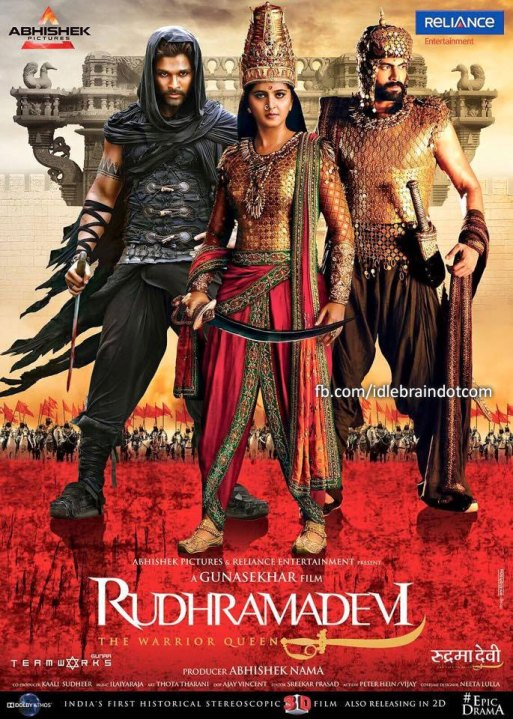 Image result for rudramadevi poster