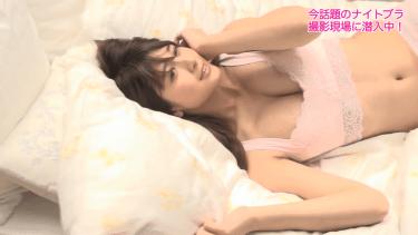 【アンジェラ芽衣】Gカップ ルームブラ撮影メイキング映像