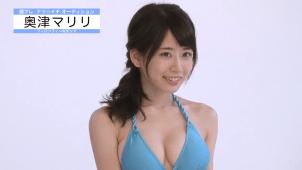 無【奥津マリリ】-カップ 人生初グラビア☆完璧スタイル