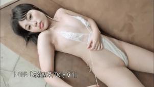 【葛城聖菜】Dカップ2 「Dolly Girl」サンプル動画