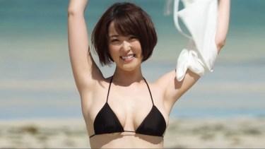 【忍野さら】Gカップ18 海が似合ういい女!黒紐パンビキニ姿ではじける!