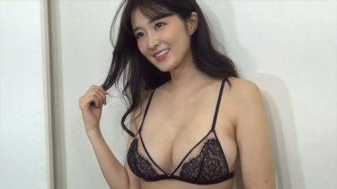 【葉加瀬マイ】Gカップ11 フラッシュ・トレカ「葉加瀬マイ~愛玩~」!動画!