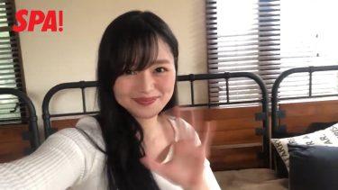 【音羽紀香】-カップ4 SPA!動画!リモートグラビア!セクシー衣装姿を披露!