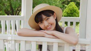 【島倉りか】-カップ2 ファースト写真集「十九歳の夏」特典DVDダイジェスト映像!