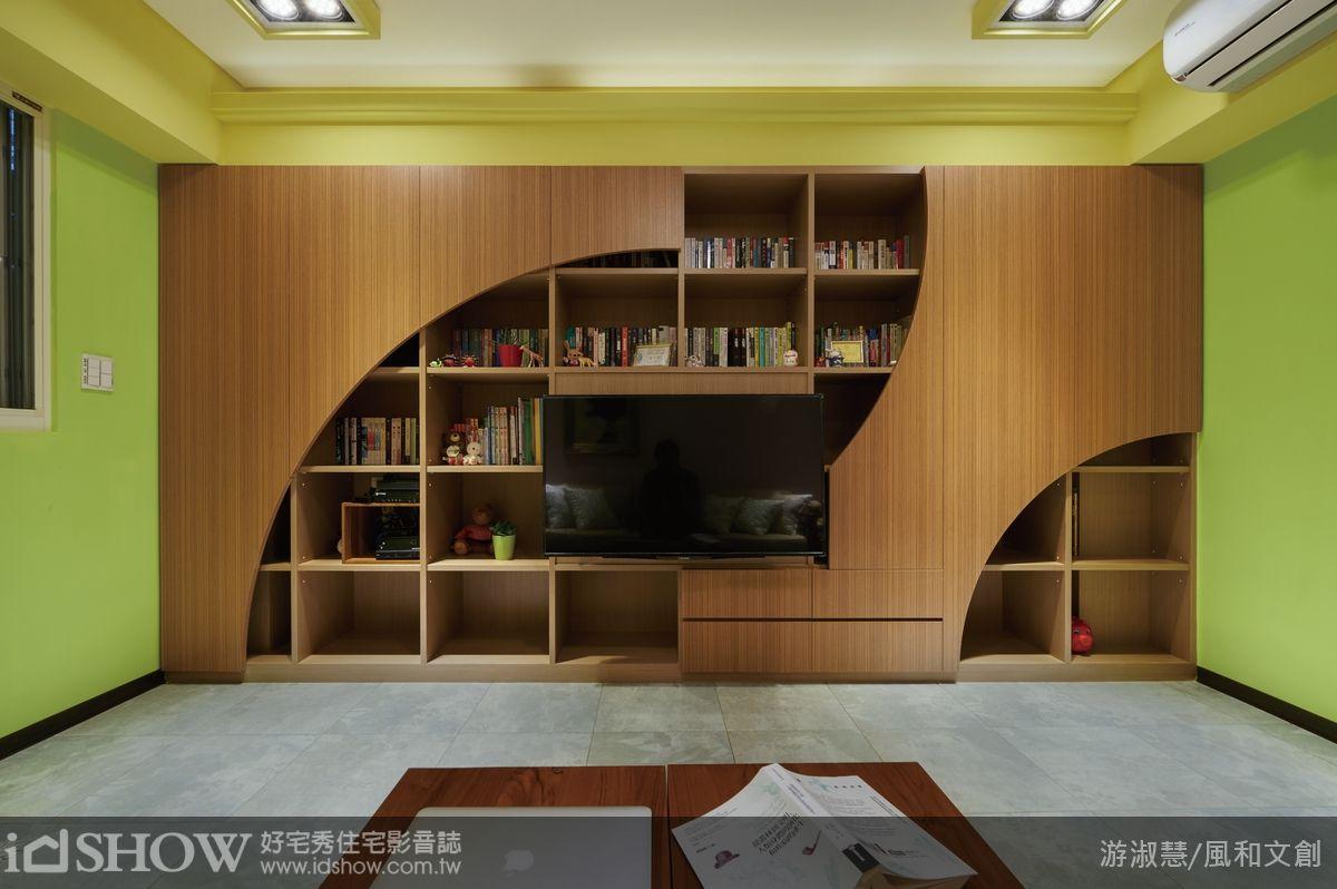 以圓弧畫出流暢感的多功能電視書櫃-id SHOW好宅秀居家設計平臺