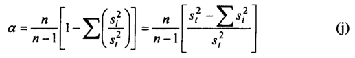 Kuder-Richardson Formula 4