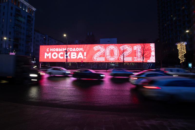 Πινακίδα για το 2021 στη Ρωσία