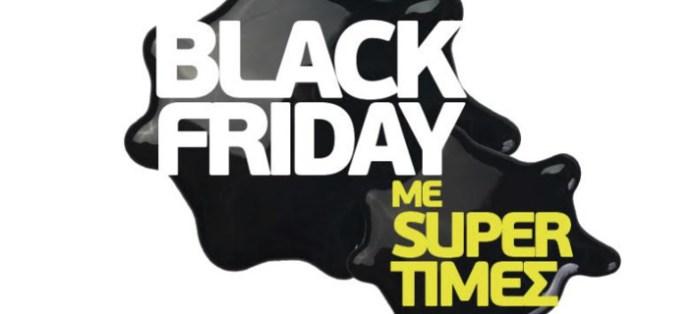 Έρχεται το Black Friday της WIND με απίστευτες προσφορές! Super τιμές σε smartphones, tablets & αξεσουάρ