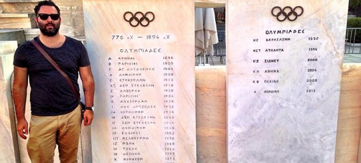 Δημοσιογράφος της Daily Mail παραληρεί για την Αθήνα -Απλά, σε αυτή την πόλη παραδίδεσαι... [εικόνες]