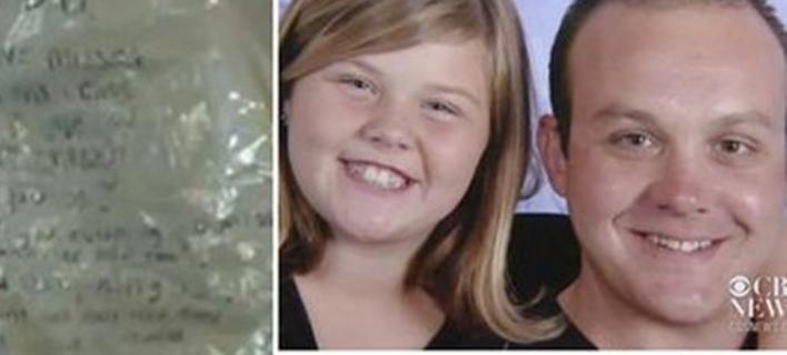 Συγκλονιστική ιστορία: 16χρονη έστειλε γράμμα στον νεκρό πατέρα της και πήρε... απάντηση [εικόνες]