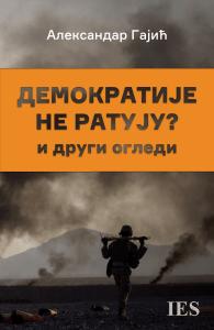 предња корица / front cover