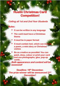christmascardcompetition