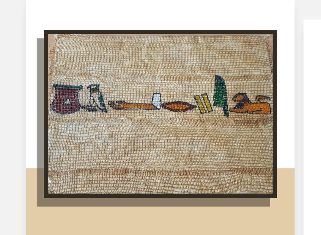 papiros (11)