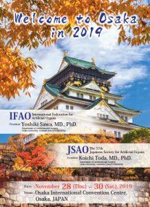 IFAO & JSAO 2019 Meeting in Osaka