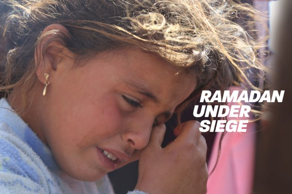 If Charity - Ramadan 2020 - Gaza