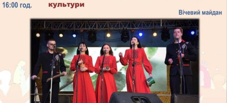 Молодіжний концерт міських закладів культури