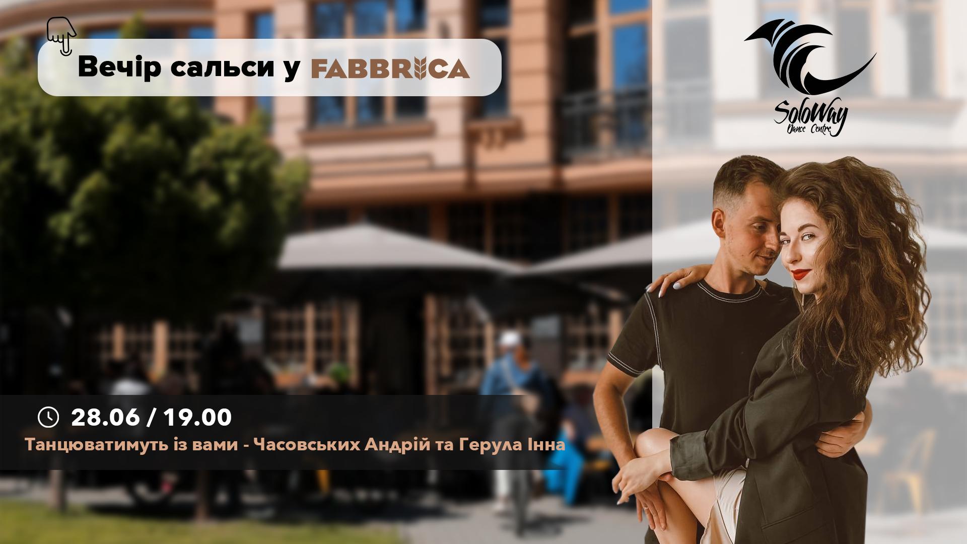Вечір сальси у Fabbrica!
