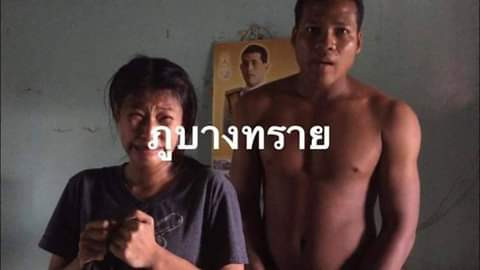 6- year-old thai  boy repeatedly assaulted and battered by his mother and stepfather because he wets the bed