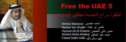 Campaign for the UAE Five