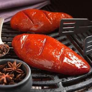 Meat Glazes, Coatings and Binders