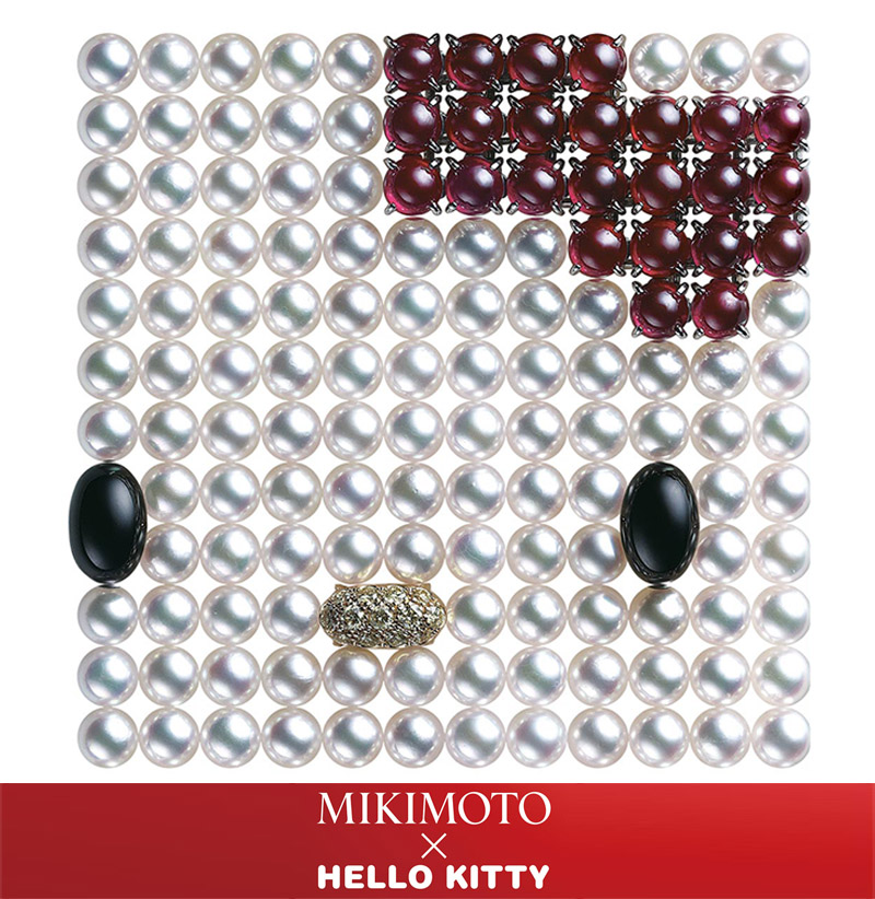 """e4b8b3fea Mikimoto is known to have the finest pearls in the world. What is known as  a """"Mikimoto Pearl"""" has been selected from only Akoya pearls of the finest  quality ..."""