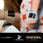 Swarovski and Diesel Design for the New Samsung Gear S Watch