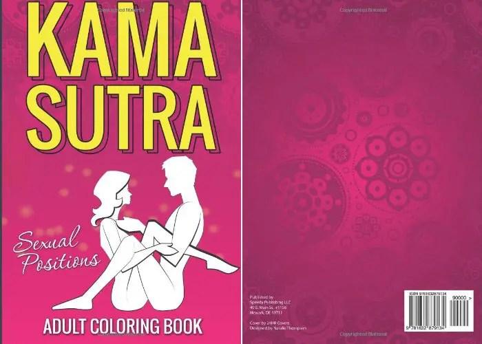Kama Sutra coloring book IIHIH