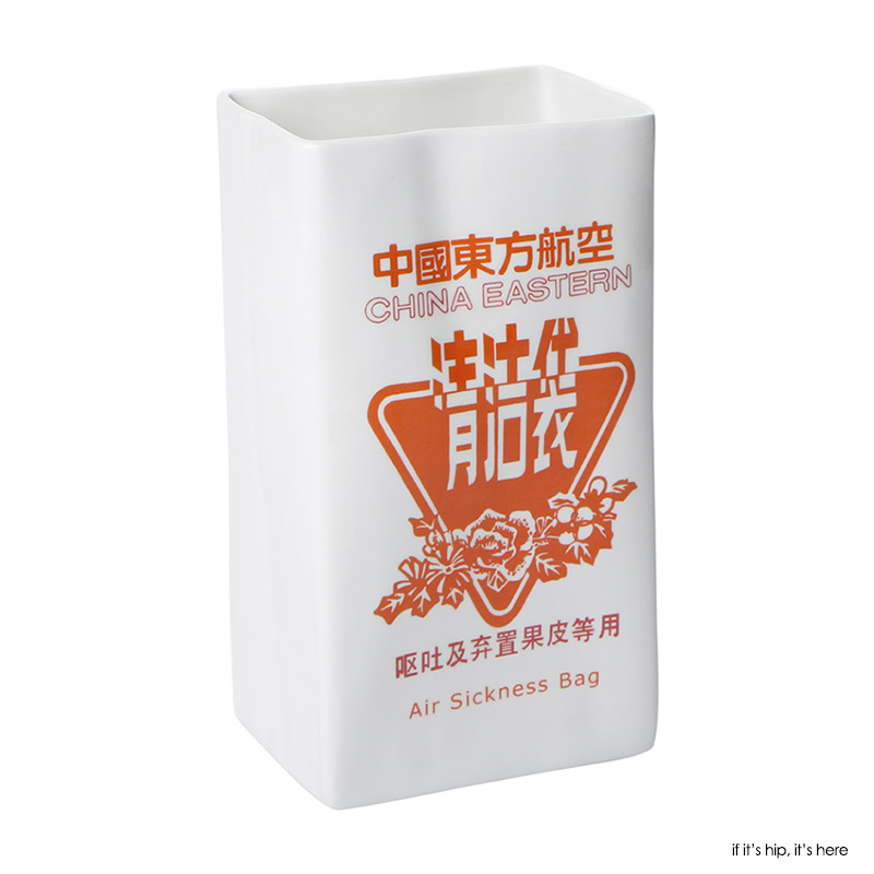 china eastern porcelain barf bag 1